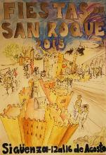 San Roque 2015 ya tiene cartel