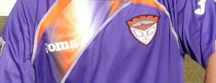 Nueve jugadores forman en la actualidad la plantilla del Deportivo Guadalajara