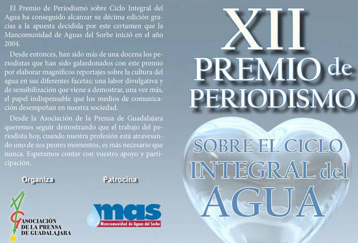 La Asociación de la Prensa convoca el XII Premio sobre Ciclo Integral del Agua