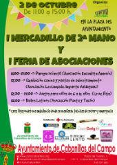 Cabanillas organiza el I Mercadillo de Segunda Mano, el próximo 2 de octubre