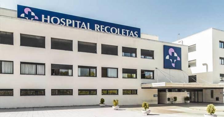 Decretan el cierre cautelar del área quirúrgica del hospital privado de Cuenca