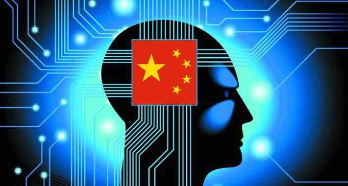 China invertirá 200.000 millones de dólares para ser el líder mundial en inteligencia artificial en 2030