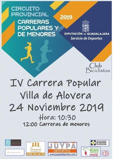 El domingo 24 se celebra la IV Carrera Popular Villa de Alovera, penúltima prueba del Circuito Diputación de Guadalajara