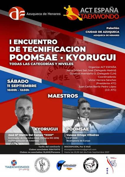 Este sábado, Encuentro de Tecnificación de Taekwondo en el polideportivo Ciudad de Azuqueca