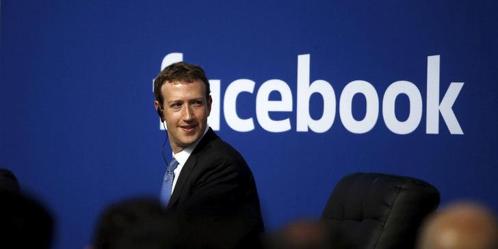 Facebook, multada con 5.100 millones de dólares por el caso Cambridge Analytica