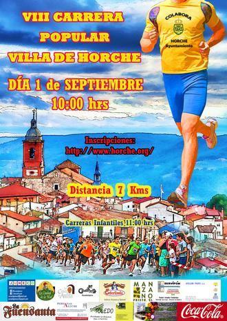 """La VIII Carrera Popular """"Villa de Horche"""" se celebrará el domingo 1 de septiembre"""