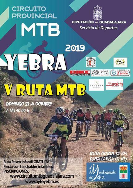 La V Ruta MTB de Yebra formará parte del Circuito Provincial de Guadalajara
