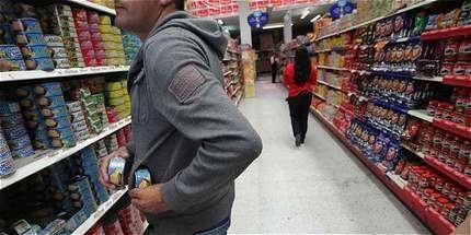 Guadalajara es la segunda provincia de España donde es más probable que un comercio sufra un robo