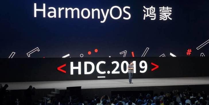 Huawei presenta HarmonyOS, el sistema operativo que plantará cara a Android