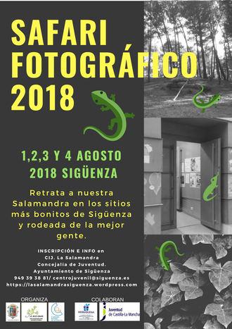 II Concurso de Fotografía Joven 'Safari fotográfico del Centro de Información Juvenil La Salamandra'