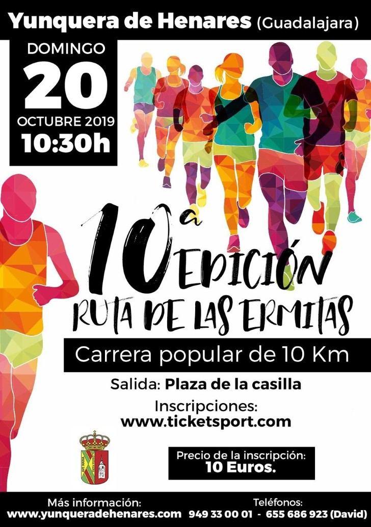 El próximo domingo 20 de octubre, X Ruta de las Ermitas en Yunquera de Henares